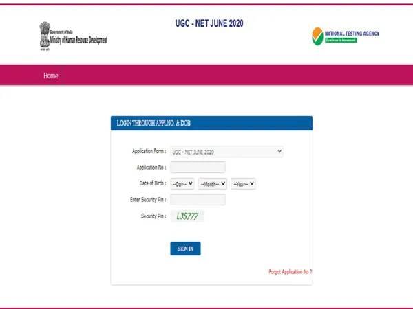 UGC NET Answer Key 2020 PDF Download: यूजीसी नेट आंसर की 2020 जारी, 18 नवंबर तक करें आपत्ति दर्ज