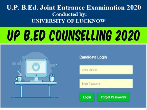 UP B.Ed Counselling 2020: यूपी बीएड काउंसलिंग रजिस्ट्रेशन प्रक्रिया शुरू, शेड्यूल और एडमिशन की डिटेल