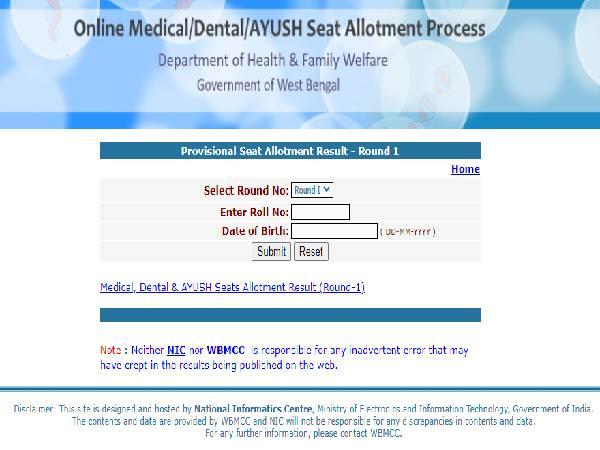 NEET Seat Allotment Result 2020: पश्चिम बंगाल नीट काउंसलिंग 2020 राउंड 1 सीट आवंटन परिणाम 2020 जारी