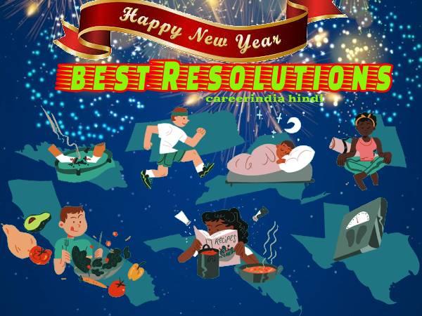 Best New Year Resolutions 2021 Unique Ideas: नए साल पर 10 संकल्पों के साथ सेहतमंद व सुरक्षित रहें