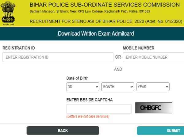 Bihar Police ASI Steno Admit Card 2020 Declared:बीपीएसएससी एडमिट कार्ड 2020 bpssc.bih.nic.in पर जारी