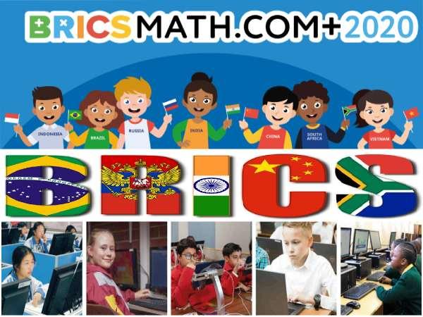 BRICS Math Competition 2020: ब्रिक्स मैथ कॉम्पिटिशन 2020 रजिस्ट्रेशन, टेस्ट राउंड, रिजल्ट, प्राइज और