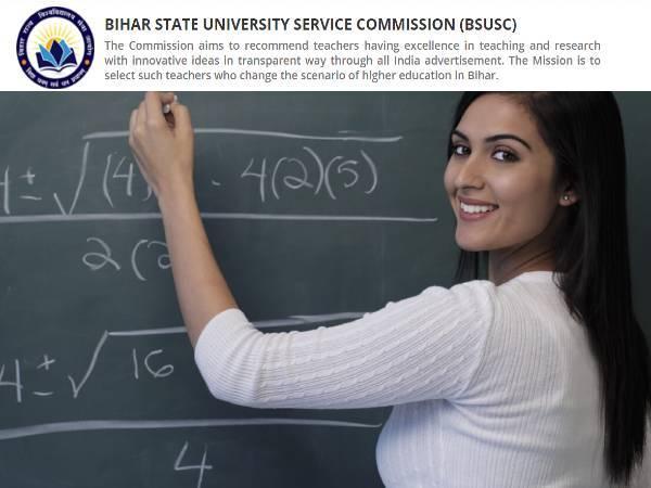 BSUSC Assistant Professor Recruitment 2020: बिहार असिस्टेंट प्रोफेसर भर्ती का नोटिफिकेशन जारी