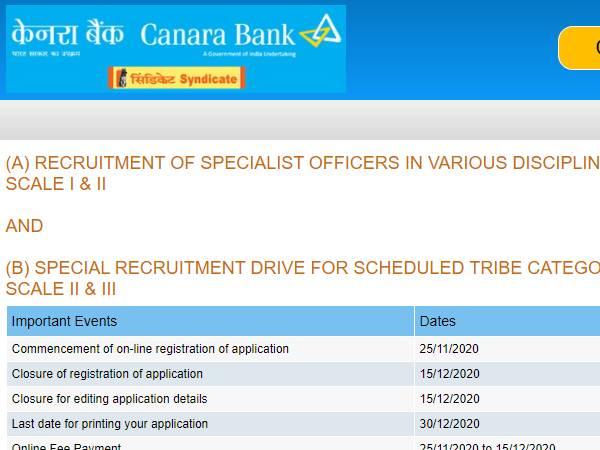 Canara Bank SORecruitment 2020-21: केनरा बैंक एसओ भर्ती आवेदन अंतिम तिथि आज, जानिए पूरी डेटल