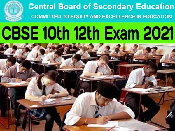 CBSE 10th 12th Exam 2021 Dates: सीबीएसई 10वीं 12वीं परीक्षा 2021 आवेदन तिथि बढ़ी पढ़ें CBSE गाइडलाइन्स