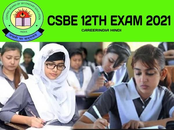 CBSE 12th Date Sheet 2021 PDF Download: सीबीएसई 12वीं परीक्षा 2021 डेट शीट टाइम टेबल पीडीएफ डाउनलोड