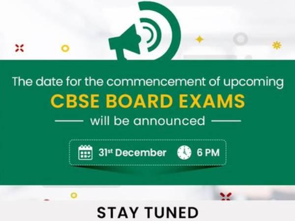 CBSE Board Exam 2021: सीबीएसई 10वीं 12वीं डेट शीट 2021 31 दिसंबर को होगी जारी, देखें लेटेस्ट अपडेट