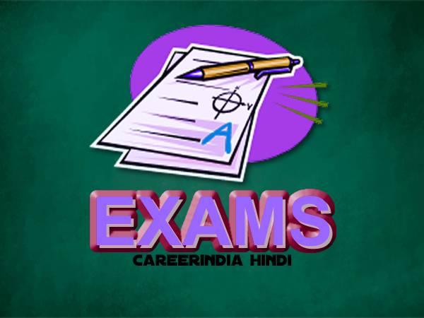 CBSE JEE NEET 2021 Exam Dates: सीबीएसई जेईई नीट परीक्षा कब होगी, 10 दिसंबर को शिक्षा मंत्री देंगे जव