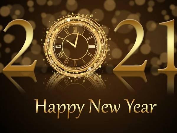 Happy New Year Quotes 2021: छात्रों के लिए नए साल के बेस्ट 20 कोट्स, नया साल 2021 बनाएं सफल