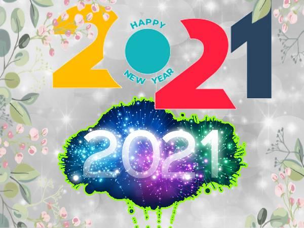 Happy New Year 2021: 1 जनवरी कैसे बना साल का पहला दिन, क्यों मनाया जाता है नया साल