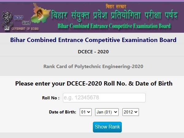 Bihar Polytechnic Result 2020 Declared: डीसीईसीई रिजल्ट 2020 bceceboard.bihar.gov.in पर जारी