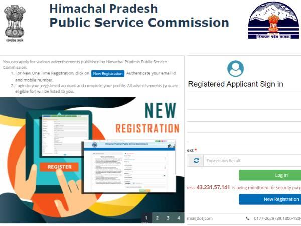 HPPSC AE Recruitment 2020-21: हिमाचल में अस्सिस्टेंट इंजीनियर भर्ती शुरू,सेलरी आवेदन समेत पूरी डिटेल