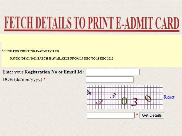 Indian Coast Guard Navik Admit Card 2020: भारतीय तटरक्षक नविक एडमिट कार्ड 2020 जारी,ऐसे डाउनलोड करें
