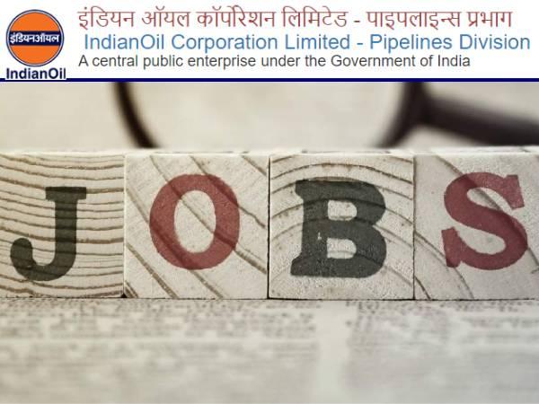 IOCL Recruitment 2021 Notification: इंडियन ऑयल में 10वीं पास के लिए सरकारी नौकरी, जल्द करें आवेदन