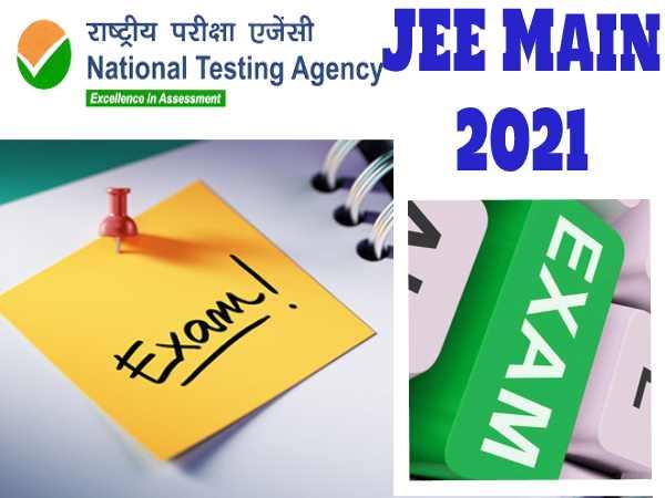 JEE Main 2021 Dates: जेईई मेन 2021 परीक्षा को लेकर इस साल हुए ये बड़े बदलाव, देखें लिस्ट