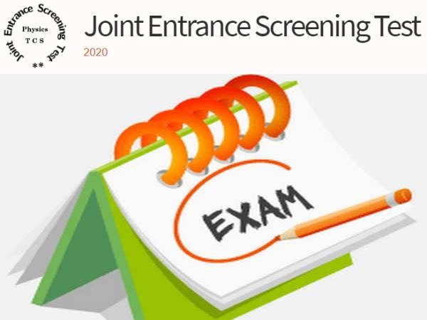 JEST Entrance Exam 2021 Dates: जेईएसटी प्रवेश परीक्षा 2021 की तिथियां जारी,11 अप्रैल को होगी परीक्षा