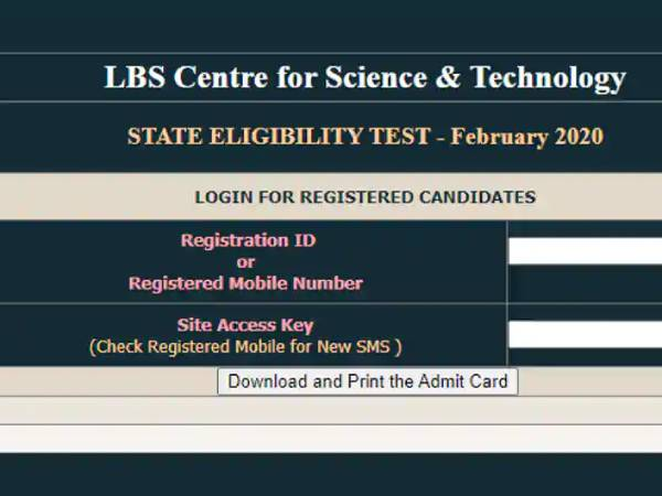 Kerala SET Admit Card 2020 Download: केरल एसईटी एडमिट कार्ड 2020 डाउनलोड करने का लिंक