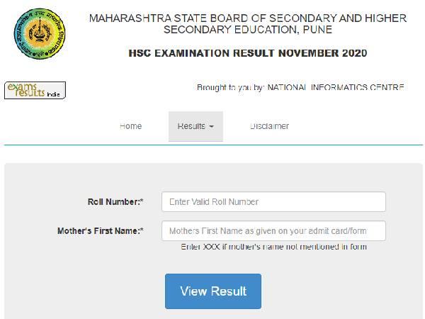 Maharashtra 10th 12th Supplementary Result 2020 Declared: महाराष्ट्र बोर्ड सप्लीमेंट्री रिजल्ट घोषित