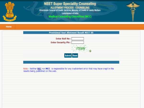 NEET SS Counselling Round 2 Result 2020: नीट एसएस काउंसलिंग राउंड 2 रिजल्ट 2020 mcc.nic.in पर जारी