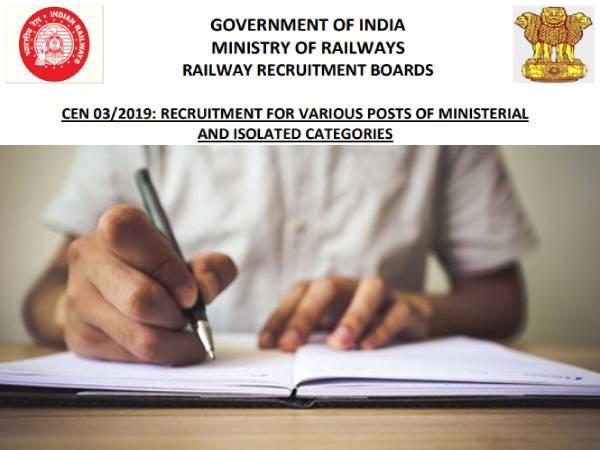RRB NTPC Exam Date 2020: रेलवे भर्ती बोर्ड ने एनटीपीसी ग्रुप डी भर्ती परीक्षा 2020 की तिथि जारी की