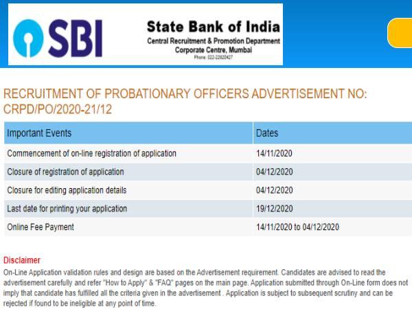 SBI PO 2020: एसबीआई पीओ भर्ती आवेदन की अंतिम तिथि कल, 31 दिसंबर को परीक्षा- SBI PO एडमिट कार्ड जल्द