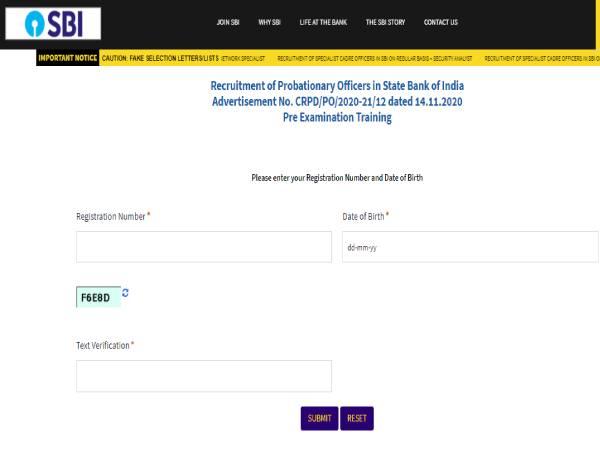 SBI PO Main Admit Card 2021 OUT: एसबीआई पीओ 2021 sbi.co.in पर जारी,  29 जनवरी को मुख्य परीक्षा