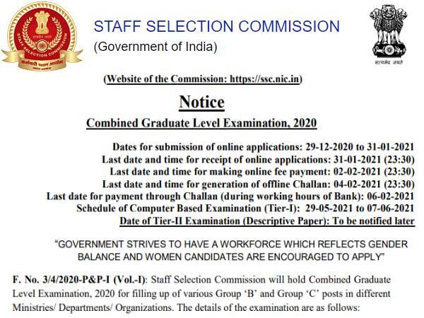 SSC CGL 2020-21 Notification PDF Download: एसएससी सीजीएल नोटिफिकेशन 2021 जारी, जानिए महत्वपूर्ण तिथि