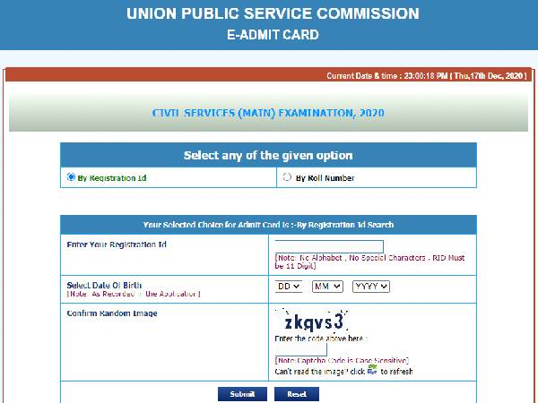 UPSC Civil Services Admit Card 2021 Download Link: यूपीएससी सीएसई मेन एडमिट कार्ड 2021 दिशा निर्देश
