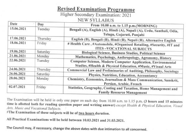 West Bengal 10th 12th Exam 2021 Date Sheet Time Table: पश्चिम बंगाल माध्यमिक उच्च माध्यमिक परीक्षा