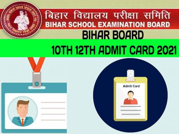 BSEB 10th 12th Admit Card 2021 Download:  बिहार बोर्ड 10वीं 12वीं एडमिट कार्ड 2021 डाउनलोड करें