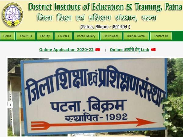 Bihar DElEd Merit List 2020-22 Download: बिहार D.El.Ed मेरिट लिस्ट 2020 जारी, जानिए पूरा शेड्यूल