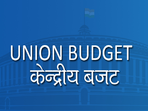 Budget 2021 History Significance Facts: भारतीय केंद्रीय बजट का इतिहास और महत्वपूर्ण तथ्य
