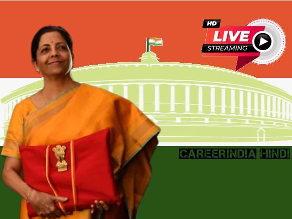 Union Budget 2021-22 In Hindi Live Updates: केंद्रीय बजट 2021-22 हिंदी में यहां देखें लाइव अपडेट