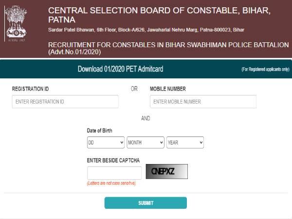 CSBC Bihar Woman Constable PET Admit Card 2021: बिहार महिला पुलिस कांस्टेबल PET एडमिट कार्ड 2021
