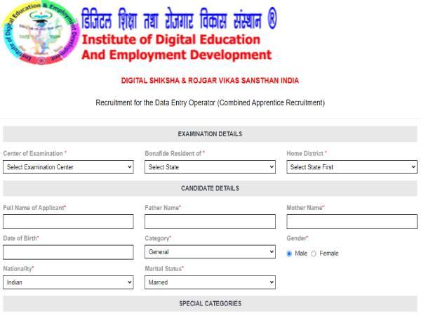DSRVS Recruitment 2021: राजस्थान में 12वीं पास के लिए सरकारी नौकरी, 20 फरवरी तक तक करें आवेदन