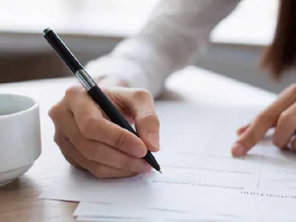 MHT CET Law Counselling 2021 Final Merit List: एमएचटी सीईटी लॉ काउंसलिंग 2021 फाइनल मेरिट लिस्ट जारी