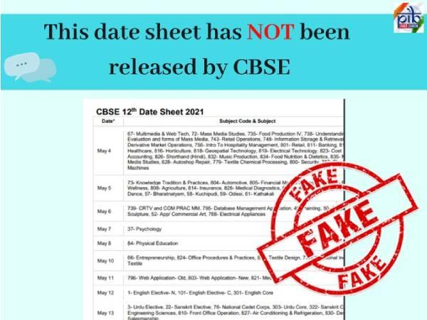 Alert: सीबीएसई बोर्ड परीक्षा 2021 की डेट शीट अभी जारी नहीं हुई, फेक डेट शीट सोशल मीडिया पर वायरल