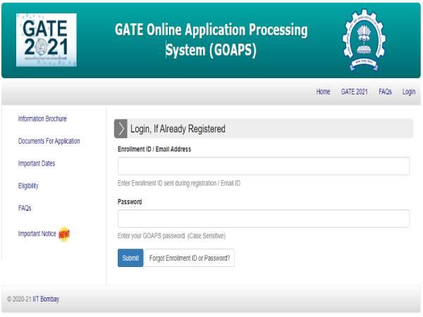 GATE 2021 Admit Card Download: गेट 2021 एडमिट कार्ड डाउनलोड करें, 6 से 14 फरवरी तक परीक्षा, रिजल्ट