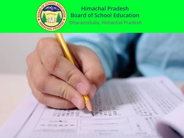 HP Board 12th Model Question Paper 2021 PDF Download: एचपी बोर्ड 12वीं मॉडल प्रश्न पत्र 2021 जारी, डाउनलोड PDF