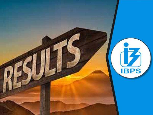 IBPS RRB Office Assistant Prelims Result 2021: आईबीपीएस ऑफिस असिस्टेंट प्रीलिम्स रिजल्ट 2021 घोषित