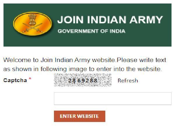 Indian Army NCC Recruitment 2021: इंडियन आर्मी एनसीसी भर्ती 2021 नोटिफिकेशन जारी, ऐसे करें आवेदन