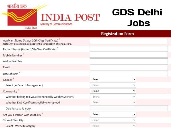 India Post Delhi Circle Recruitment 2021: पोस्ट ऑफिस में दिल्ली वालों के लिए भर्ती शुरू, करें आवेदन