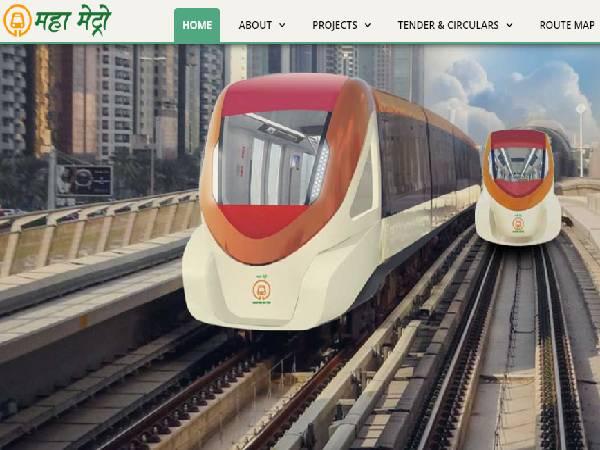 Maharashtra Metro Recruitment 2021: महाराष्ट्र मेट्रो रेल भर्ती 2021 के लिए 21 जनवरी तक करें आवेदन