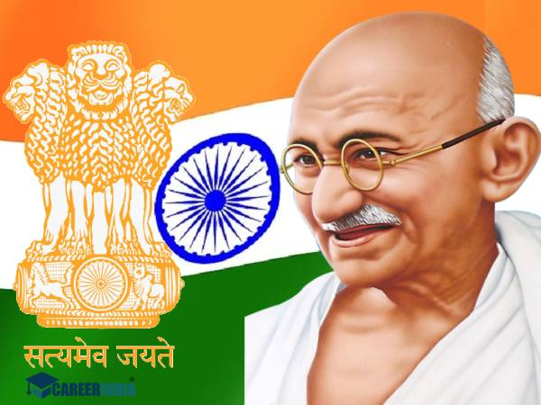 Martyrs Day 2021 History Significance Quotes: महात्मा गांधी की पूण्यतिथि शहीद दिवस का इतिहास महत्व