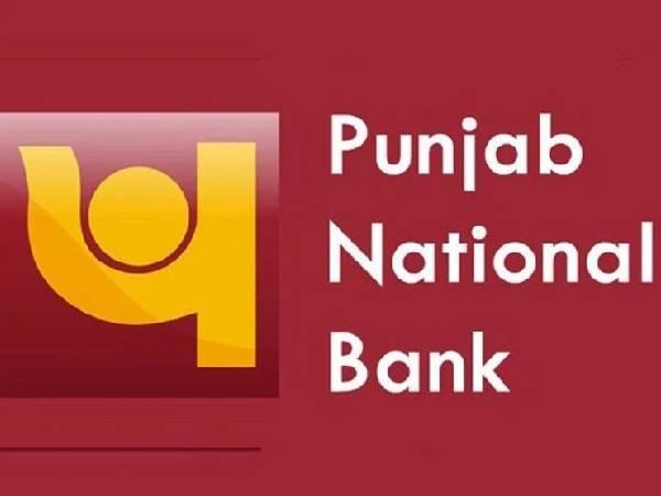 PNB Recruitment 2021 Apply Online: पीएनबी भर्ती 2021 की आवेदन प्रक्रिया शुरू