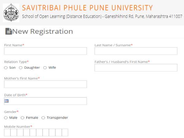 Pune University SOS Admission 2021: पुणे विश्वविद्यालय एसओएस एडमिशन 2021 रजिस्ट्रेशन प्रक्रिया शुरू