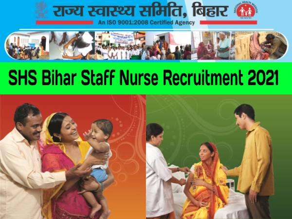 SHS Bihar Recruitment 2021: एसएचएस बिहार भर्ती 2021 नोटिफिकेशन जारी, 4102 पदों पर करें आवेदन