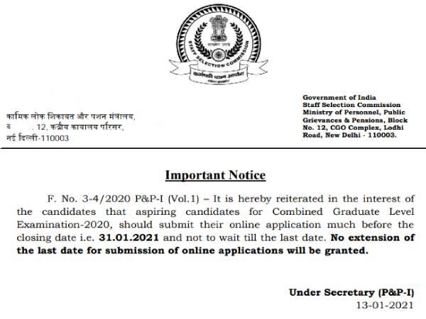SSC CGL 2021 Notification: एसएससी सीजीएल 2021 रजिस्ट्रेशन के लिए नोटिस जारी, जानिए महत्वपूर्ण तिथि