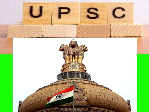 UPSC NDA NA Recruitment 2021: सेना में 12वीं पास के लिए बंपर नौकरी, 19 जनवरी तक करें आवेदन