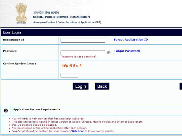 UPSC Recruitment 2021: यूपीएससी भर्ती 2021 की आवेदन प्रक्रिया शुरू, ग्रेजुएट पास करें आवेदन